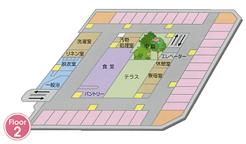 2F案内図